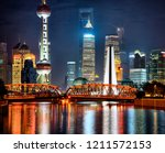 nocturne view at pudong with... | Shutterstock . vector #1211572153