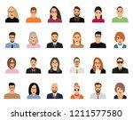 vector illustration of working... | Shutterstock .eps vector #1211577580