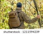 rostov on don   russia  ... | Shutterstock . vector #1211594239