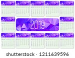 year 2019 vector monthly... | Shutterstock .eps vector #1211639596