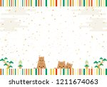 new year background | Shutterstock .eps vector #1211674063
