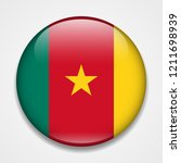 flag of cameroon. round glossy... | Shutterstock .eps vector #1211698939