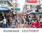 sham shui po  hong kong   17...   Shutterstock . vector #1211701819