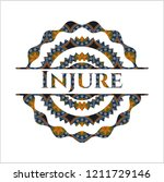 injure arabic emblem. arabesque ... | Shutterstock .eps vector #1211729146