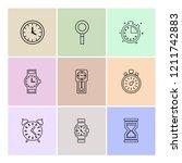 9 web icon set | Shutterstock .eps vector #1211742883