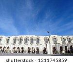 the extravagant beautiful... | Shutterstock . vector #1211745859