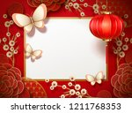 chinese traditional background... | Shutterstock . vector #1211768353