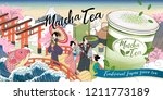 ukiyo e matcha tea ads with... | Shutterstock .eps vector #1211773189
