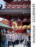 asakushi  tokyo   japan  ...   Shutterstock . vector #1211804659