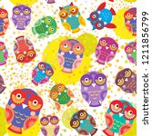 seamless pattern bright... | Shutterstock . vector #1211856799