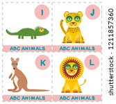abc alphabet for kids. set of... | Shutterstock . vector #1211857360