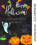 happy halloween. costume party | Shutterstock .eps vector #1211896636
