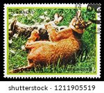 moscow  russia   september 26 ... | Shutterstock . vector #1211905519