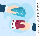 flat design of exchange coupon... | Shutterstock .eps vector #1211939050