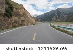 wild field highway  | Shutterstock . vector #1211939596