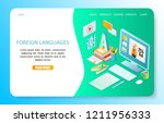 foreign languages landing page... | Shutterstock .eps vector #1211956333