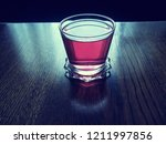 refreshing ice cold beverage.... | Shutterstock . vector #1211997856