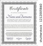 grey certificate template. with ... | Shutterstock .eps vector #1212005860