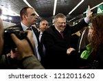 evangelos venizelos leader of... | Shutterstock . vector #1212011620