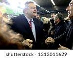 evangelos venizelos leader of... | Shutterstock . vector #1212011629