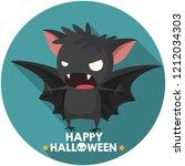 vector halloween bat icon.... | Shutterstock .eps vector #1212034303