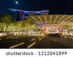 singapore city  singapore   1... | Shutterstock . vector #1212041899