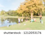 blurred family with kids...   Shutterstock . vector #1212053176