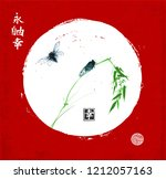 two cicadas and bamboo branch...   Shutterstock .eps vector #1212057163