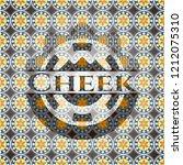 cheek arabic badge. arabesque... | Shutterstock .eps vector #1212075310