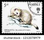 moscow  russia   september 15 ... | Shutterstock . vector #1212078979