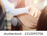 close up of hair dryer  concept ... | Shutterstock . vector #1212093706