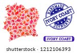 handmade craft combination of... | Shutterstock .eps vector #1212106393