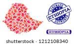 handmade craft combination of...   Shutterstock .eps vector #1212108340