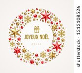 joyeux no l   christmas... | Shutterstock .eps vector #1212108526