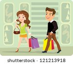 attractive happy young couple... | Shutterstock .eps vector #121213918