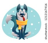 cute timber wolf character... | Shutterstock .eps vector #1212167416