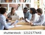 multiracial millennial... | Shutterstock . vector #1212177643