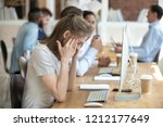 sick woman distracted from work ... | Shutterstock . vector #1212177649