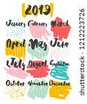 2019 calendar   handdrawn... | Shutterstock .eps vector #1212223726
