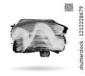 grey brush stroke and texture.... | Shutterstock .eps vector #1212228679