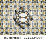 dumbbell icon inside arabesque... | Shutterstock .eps vector #1212234079