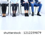 group of business people... | Shutterstock . vector #1212259879