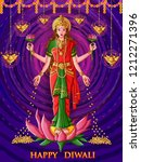 vector design of goddess... | Shutterstock .eps vector #1212271396