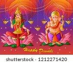 vector design of goddess... | Shutterstock .eps vector #1212271420