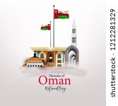 vector illustration of oman... | Shutterstock .eps vector #1212281329