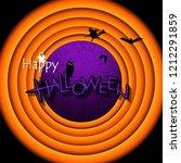 lettering happy halloween  text ...   Shutterstock .eps vector #1212291859
