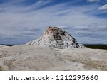 white dome geyser cone at lower ... | Shutterstock . vector #1212295660