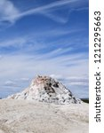 white dome geyser cone at lower ... | Shutterstock . vector #1212295663