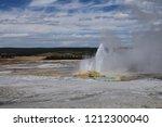 great fountain geyser by... | Shutterstock . vector #1212300040