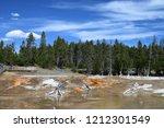 bacteria mat near surprise pool ... | Shutterstock . vector #1212301549